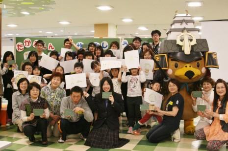 最後に参加者全員で撮った記念写真