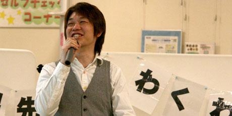 たか丸くんのデザイナー・妹尾昭吾さん~弘前はいつも「新しい気づき」を与えてくれるまち