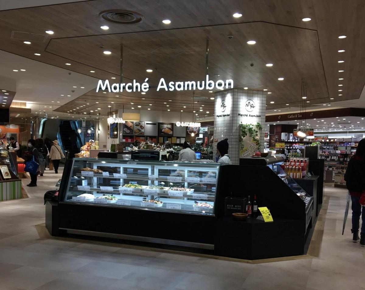 青森市の駅ビル内の店舗 Marché Asamubon