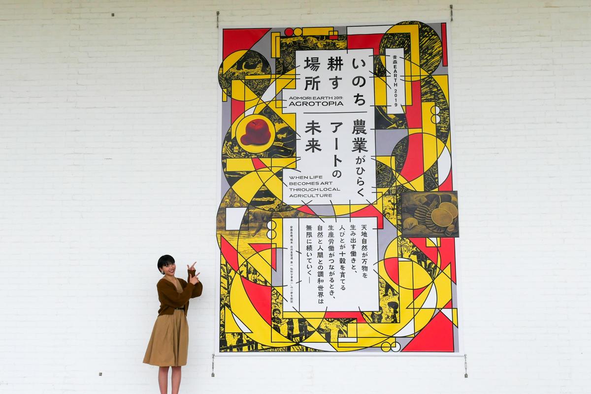 美術館入口前の大きなポスターフラッグ
