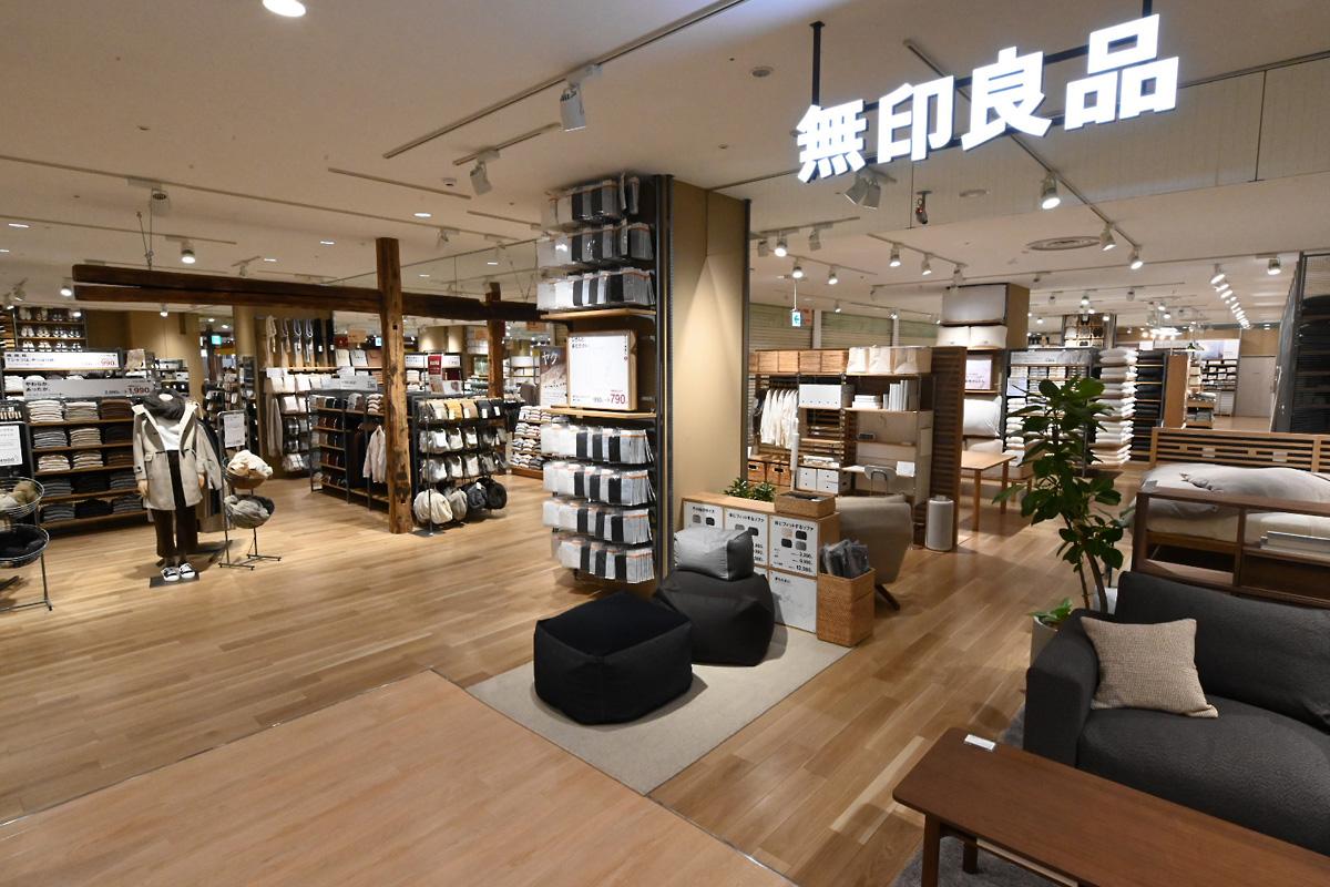 無印良品】20年ぶりの弘前再出店 青森県内最大規模 - 弘前経済新聞